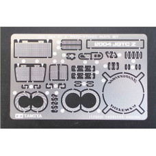 TAMIYA 2004 GT Z PHOTO-ETCHED PARTS