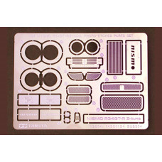 TAMIYA GT-R Z-TUNE PHOTO-ETCHED PARTS