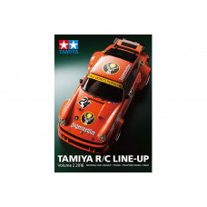 TAMIYA R.C. LINE UP 2016 VOL 2